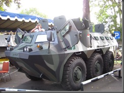 APC (Armored Personnel Carrier)